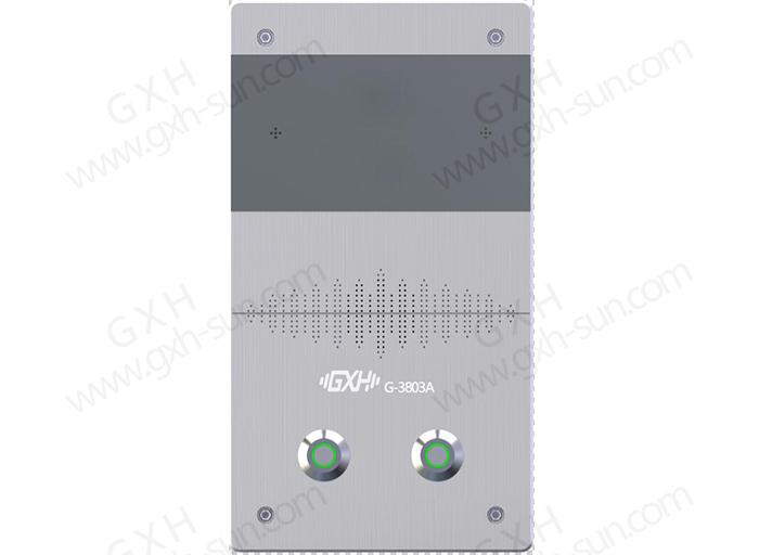 IP网络求助对讲终端(双键)G-3803A