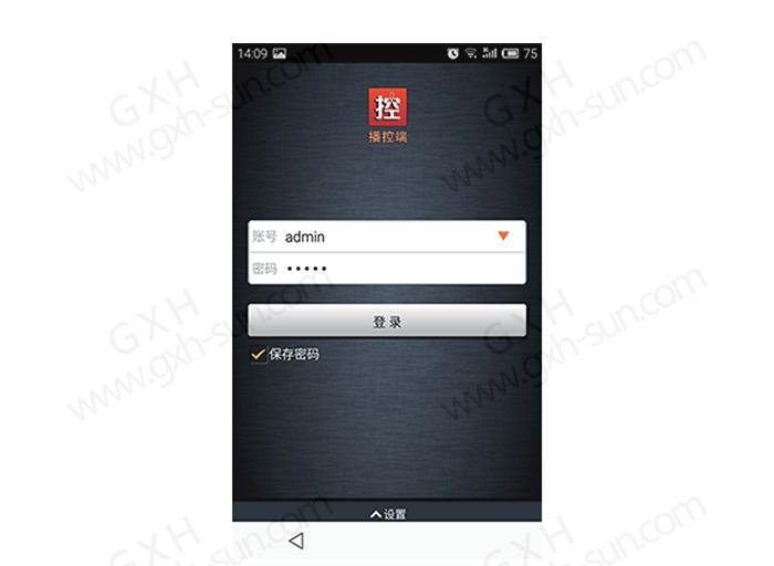网络音频移动客服端软件-Android手机版G-3800RA