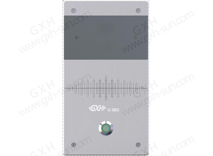IP网络求助对讲终端G-3803
