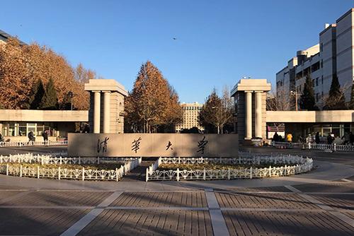 【GXH广播系统案例】清华大学