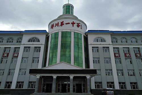 【GXH广播系统案例】桦川中学