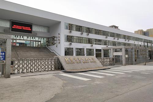 【GXH广播系统案例】北京市第十七中学