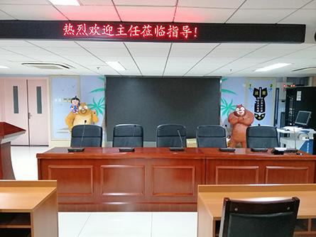北京大兴妇幼医院