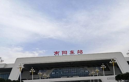 河南南阳高铁枢纽