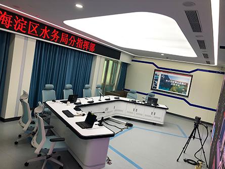 北京海淀水务局