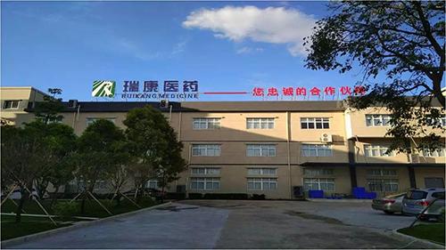 北京瑞康药业