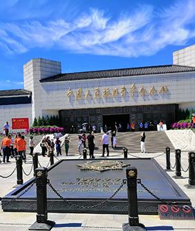 中国人民抗日纪念馆